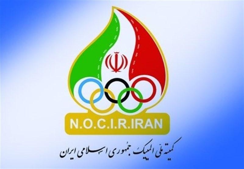 توضیحات کمیته ملی المپیک درباره خبر بازداشت دو مدیر ارشد