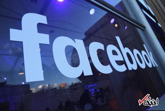 کوشش جدید فیسبوک برای اعاده حیثت ، راه اندازی سیستم نظات مستقل آنالیز محتوا