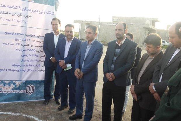 زیرساخت های آموزشی استان بوشهر توسعه می یابد