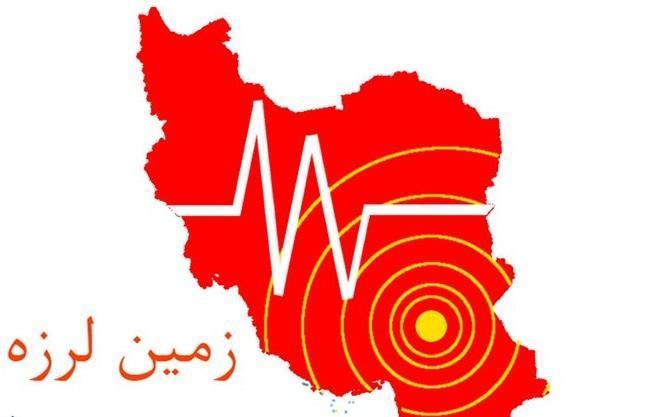 سخنگوی اورژانس در مصاحبه با خبرنگاران؛ خوزستان لرزید، زلزله 4.8 ریشتری مصدومی نداشت