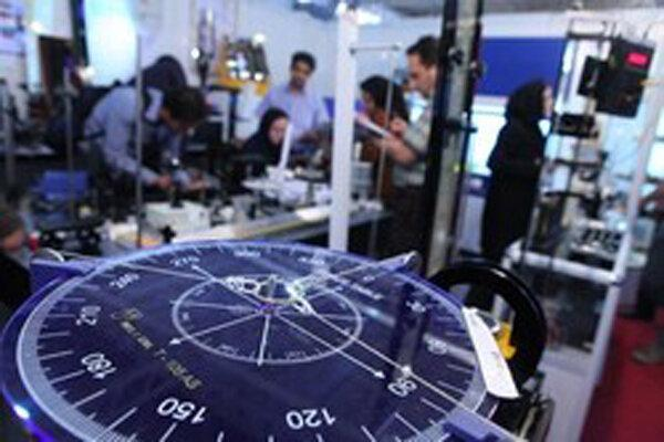 حضور شرکت های دانش بنیان ایرانی در نمایشگاه فناوری های برتر چین