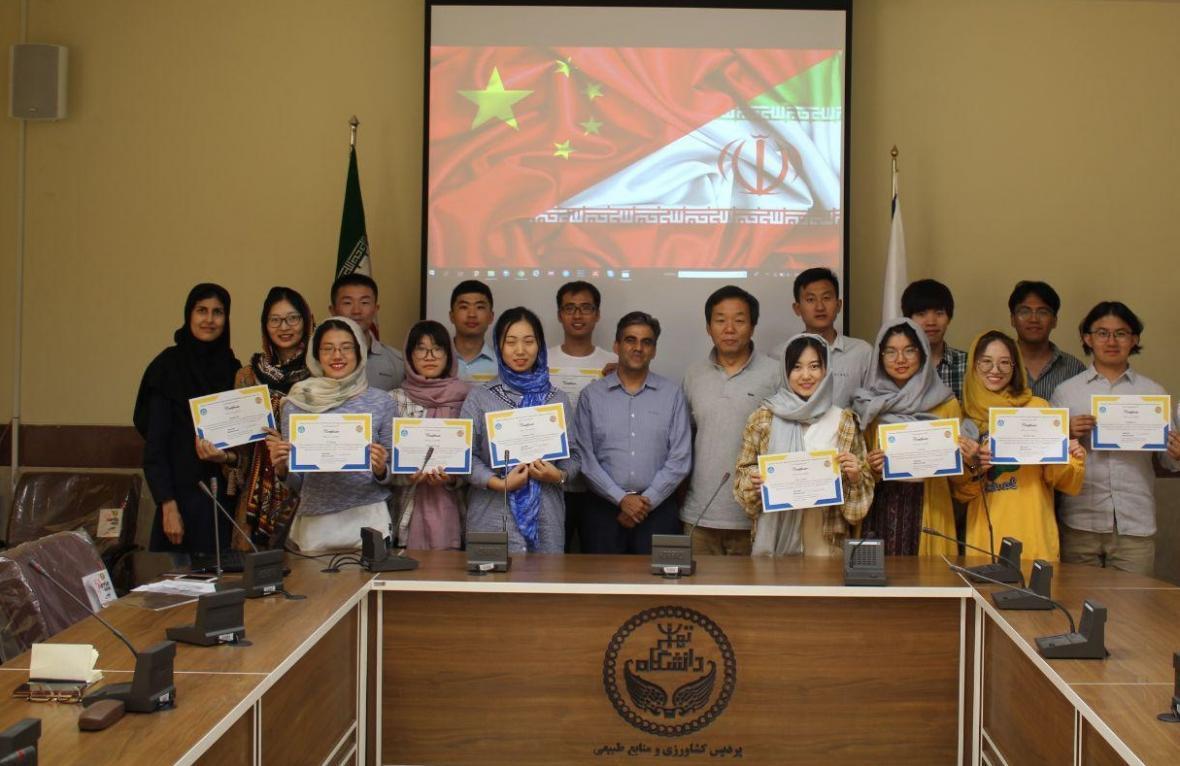 دانشجویان چینی در مدرسه تابستانه پردیس کشاورزی دانشگاه تهران شرکت کردند