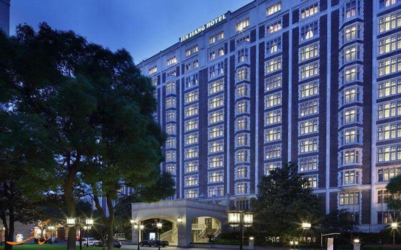 معرفی هتل جین جیانگ شانگهای ، 5 ستاره
