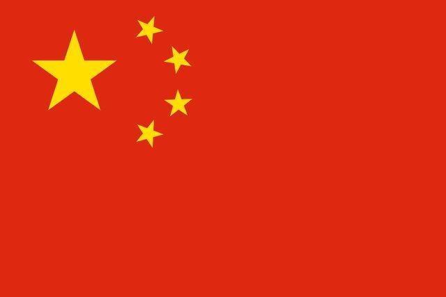 پاسخ چین به درخواست ترامپ درباره بایدن ها: تمایلی به دخالت در امور آمریکا نداریم
