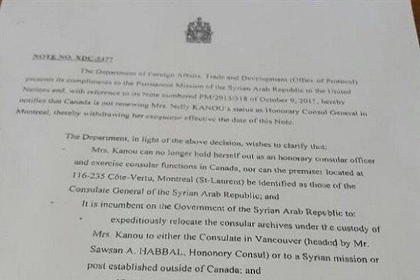کنسولگری سوریه در کانادا تعطیل شد