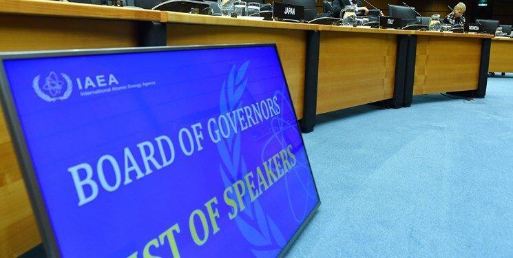 عربستان عضو شورای حکام آژانس انرژی اتمی شد