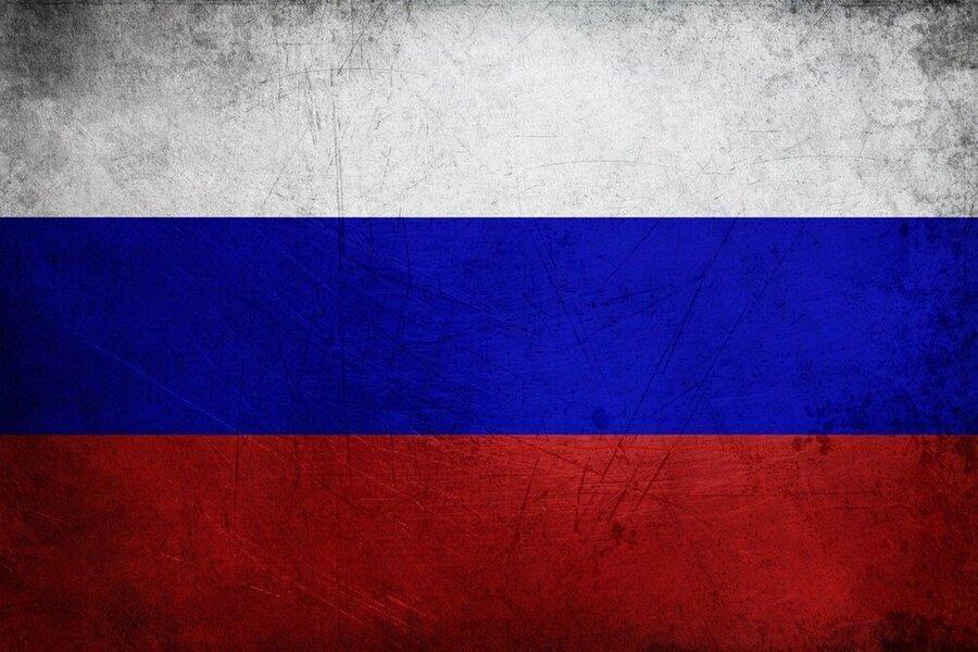 واکنش روسیه به تحریم جدید ترامپ ، تحریم بانک مرکزی ایران نامشروع است