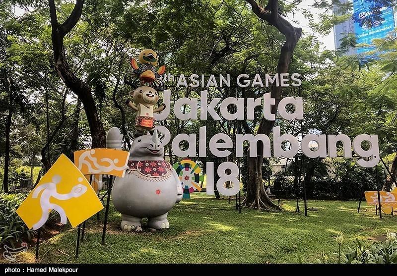 گزارش خبرنگار اعزامی خبرنگاران از اندونزی، برنامه ورزشکاران ایران در روز دوم بازی های آسیایی 2018
