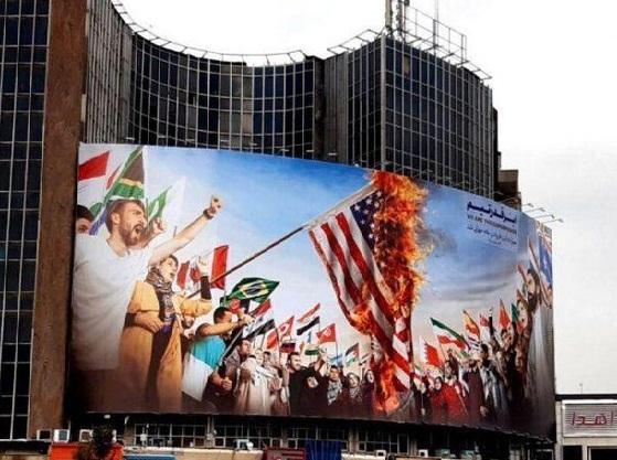 جهانی شدن دشمنی با آمریکا در دیوارنگارِ جدید میدان ولیعصر تهران