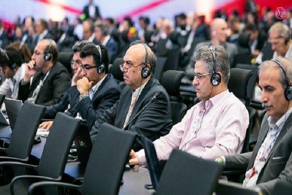 کنفرانس جهانی ارتباطات رادیوئی شروع به کار کرد