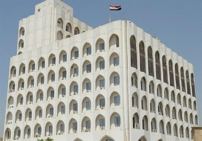 احضار سفرای چند کشور اروپایی به وزارت خارجه عراق