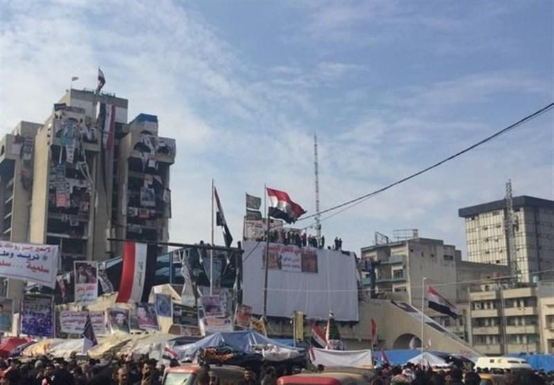 عراق، مه گرفتگی شدید در بغداد؛ هشدار درباره سوء استفاده داعش