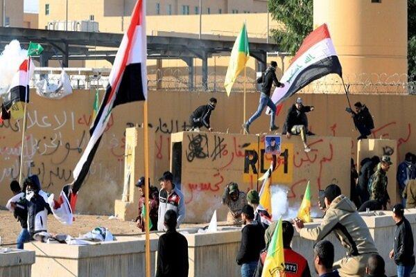 فعالیت های کنسولی سفارت آمریکا در بغداد متوقف شد
