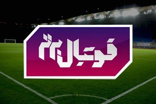 لحظه به لحظه با برنامه فوتبال برتر