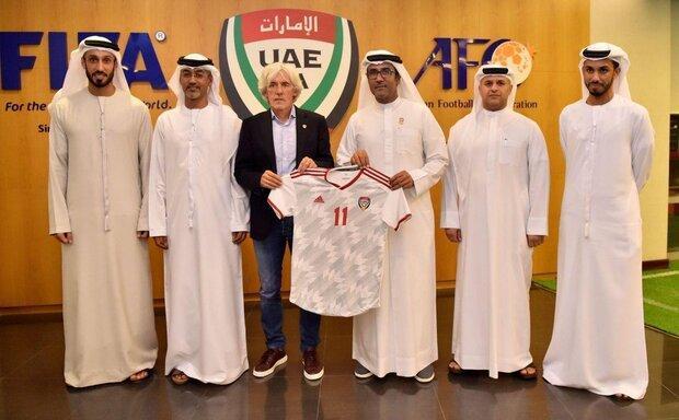 اتمام قرارداد سرمربی تیم ملی امارات بدون برگزاری حتی یک مسابقه!