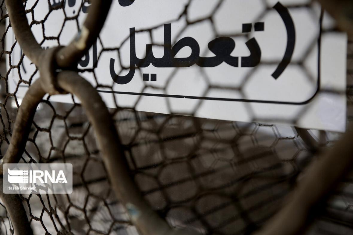 خبرنگاران فعالیت کسب و کار کم ریسک تهران از 30 فروردین شروع می گردد