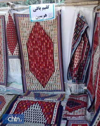 برندسازی هرسین به عنوان شهر ملی گلیم ایران
