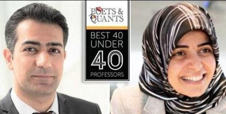 2 ایرانی بین 40 استاد برتر زیر 40 سال جهان