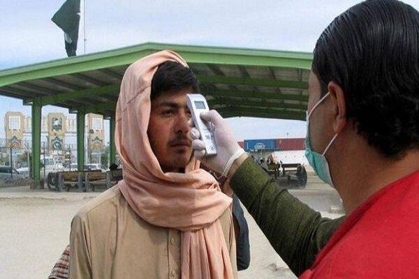شمار مبتلایان به کرونا در افغانستان از 24 هزار نفر گذشت