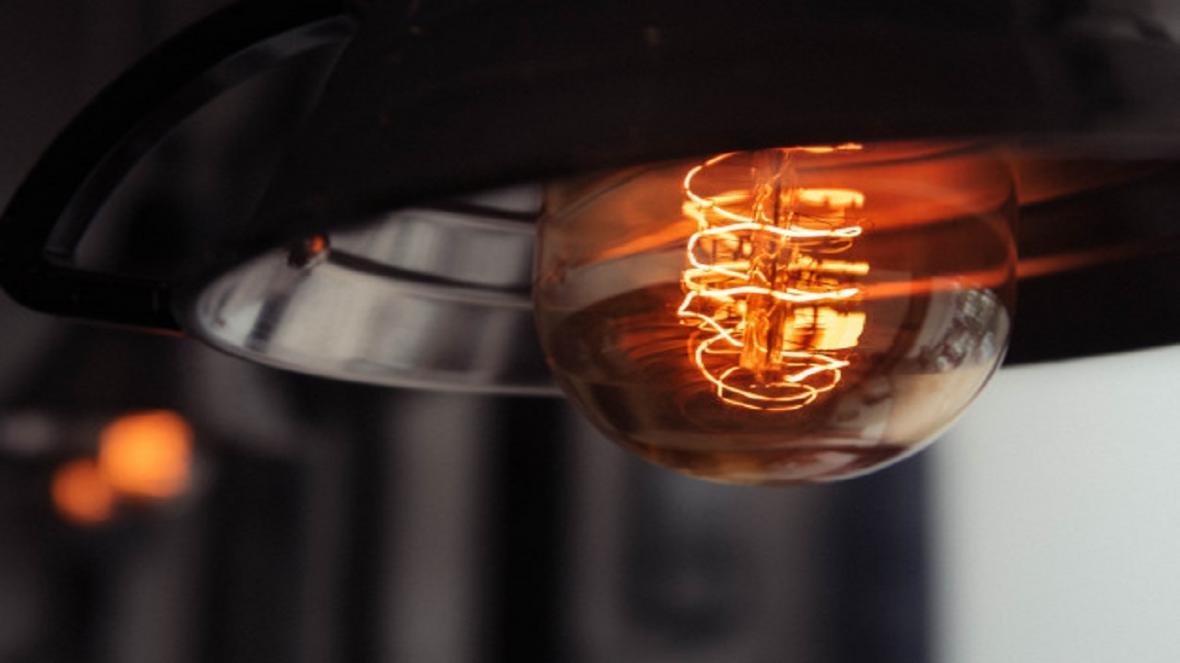 امسال برق کدام شهرها در معرض قطعی است؟، سهم یک پنجمی ادارات دولتی در مصرف برق سرمایشی
