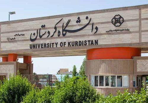 دانشگاه کردستان در جمع 300 دانشگاه برتر جوان دنیا نهاده شد