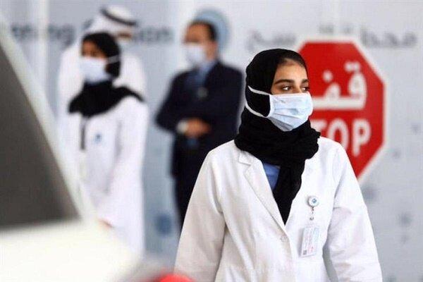 شمار مبتلایان به کرونا در امارات به 61 هزار و 163 نفر رسید