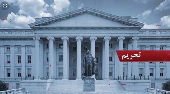 آمریکا چهار شخص را به نقض تحریم های ایران متهم کرد