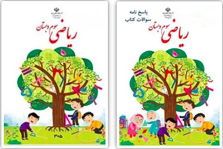 عذرخواهی وزیر آموزش و پرورش بابت حذف دختران از کتاب ریاضی