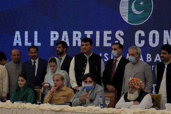 مخالفان دولت پاکستان برای کنار زدن عمران خان ائتلاف کردند