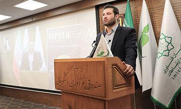 کوشش شهرداری تهران برای ایجاد فضای توسعه نوآوری های شهری