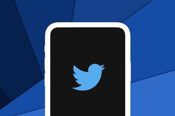 حساب توئیتری رئیس جمهور آمریکا به بایدن منتقل می گردد