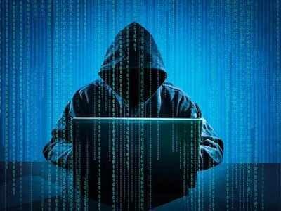 وزارت امنیت داخلی، خارجه و بهداشت آمریکا هم هک شده اند