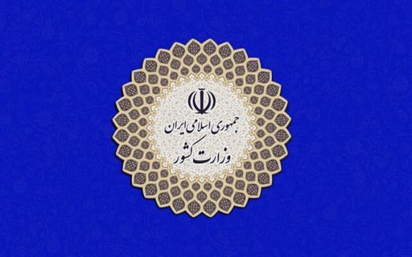 کوشش وزارت کشور برگزاری باشکوه انتخابات 1400 همراه با تأمین سلامت مردم است