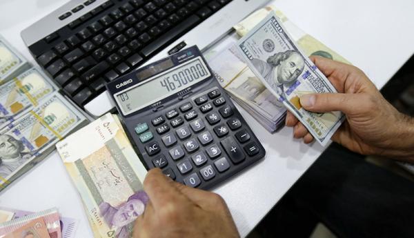 پیش بینی قیمت دلار امروز 11 بهمن 99