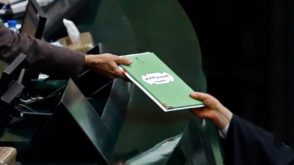 بنگاه داری نهادهای عمومی غیردولتی در قانون بودجه 1400 حذف گردد