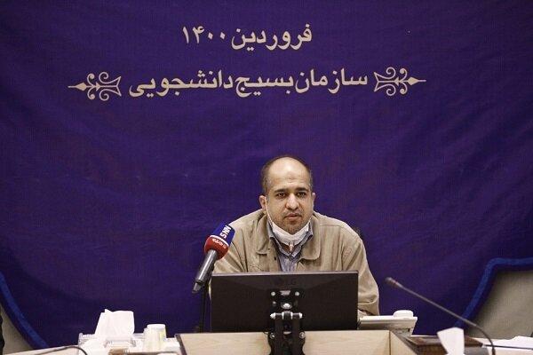 توضیحات علی خضریان در مورد طرح نظارتی دانشگاه آزاد اسلامی
