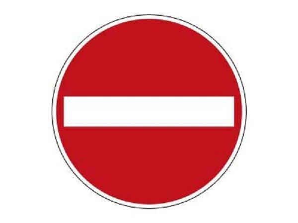 ممنوعیت فعالیت تورهای گردشگری در لرستان