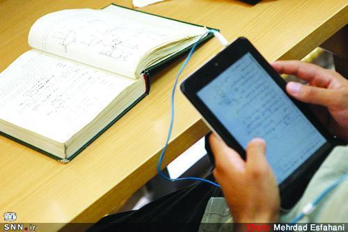نحوه برگزاری امتحانات انتها ترم نیمسال دوم دانشگاه معارف اعلام شد