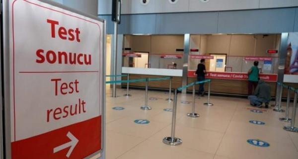 محدودیت بیشتر برای سفر به ترکیه