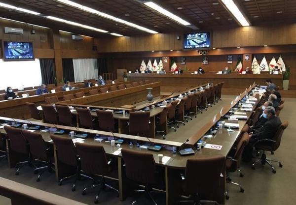 برگزاری مجمع عمومی فدراسیون کونگ فو و هنرهای رزمی