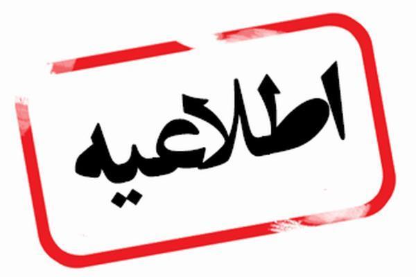 اعلام محدودیت های فعالیت واحدهای صنفی به وسیله اتاق اصناف کرمان