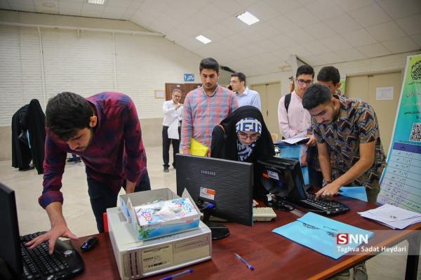 شروع ثبت نام دوره کارشناسی ناپیوسته دانشگاه آزاد اشکذر استان یزد
